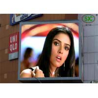 Buy cheap Outdoor IP65 Waterproof RGB LED Display 3 in 1 , Led Advertising Board product