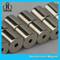 Buy cheap Pneumatic Radial Cylinder Neodymium Magnet Super Strong High Performance product