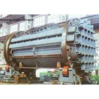 Buy cheap Copper Matte Converting Furnace product