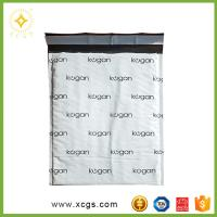 China custom design poly bubble mailer on sale