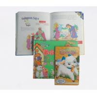 Buy cheap Children' s Book Printing in Beijing( China) product