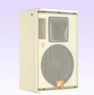 Buy cheap Hi-Fi Speaker product