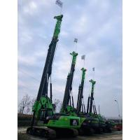 Buy cheap KR285C Hydraulic Piling Machine piling rig Working Height 11m Max Drilling Depth 80m product