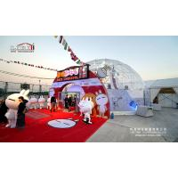 Buy cheap Beautiful Aluminium Frame Geodesic Domes Construction Tent for Festival from Wholesalers