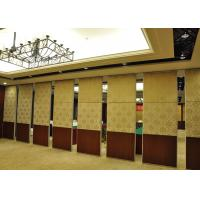 Buy cheap Staking Ceramic Ring Wooden Room Partitions Folding Door For Exhibition Halls product