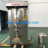 Buy cheap anhui koyo pure water sachet bag filling and sealing packing machine with date printing product