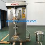 Buy cheap Koyo Brand 50-500ml automatic sachet water packing machine for plastic bags product