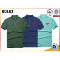 Buy cheap Men'S Navy Color Personalized Polo Shirts Stand Collar Fashion T - Shirt product
