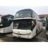Buy cheap 59 Seats 2015 Year Used Coach Bus Higer Brand One And Half Decker 3795mm Bus Height product