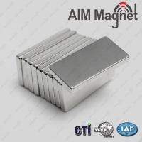 Buy cheap High quantity Block Neodymium Screen Door Magnet product