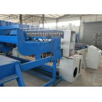 Buy cheap Coal Mine Reinforcing Mesh Welding Machine Fast Production AC Motor 100 - 300mm Aperture product