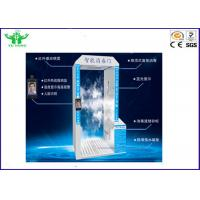 Buy cheap 35db Bacteria Disinfection Door product