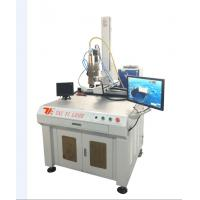 Buy cheap 500w/800w/1000w Automatic Fiber Laser Welding Machine For Stainless Steel Vacuum from wholesalers