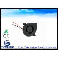 Buy cheap Compact 5115 2.25w 12v blower fan 51 x 51 x 15 mm expected life 50000h with FG IP58 product