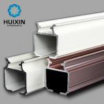 Buy cheap Good quality Aluminium curtain track rail remote single curtain track product