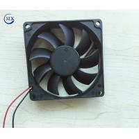 Buy cheap Electronic radiator industrial electromechanical equipment medical appliances air purifier 12V product