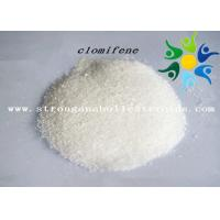 China Clomiphene Citrate Anti Estrogen Steroids , Injectable / Oral Anabolic Steroids For Adults on sale