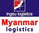 Buy cheap shwe li logistics company, shweli road freight,shwe le land transportation product