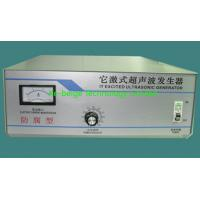 Buy cheap Separately Excited Ultrasonic Cleaning Generator Conversion Device With Frequency Sweep product