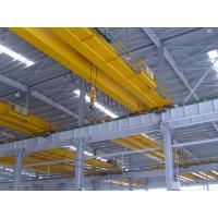 Buy cheap Double girder warehouse overhead crane with weight scale product