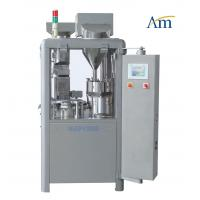 Buy cheap High Speed Size 0 Capsule Filling Machine With Vacuum Loader GMP Standard product