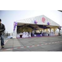 Buy cheap 8x21m high quality outdoor PVC wedding marquee tent product