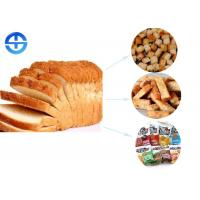 Buy cheap Hygienic Bread Crouton Machine , Automatic Cube Cutting Machine Easy Clean product