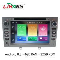 Buy cheap Support Digital TV Double Din Peugeot DVD Player Manual Air Condition product