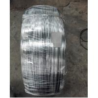 Buy cheap 2.64mm Galvanized Steel Wire(ACSR Core Wire) Coil from Wholesalers