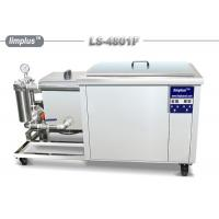 Buy cheap Limplus Oil Fiteration Industrial Ultrasonic Cleaner With Water Recycle System product