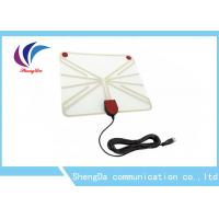 Buy cheap Lightweight 194g UHF VHF TV Antenna With Detachable Amplifier Signal Booster product