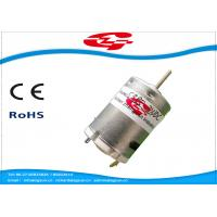 Buy cheap High Speed 19600RPM 24 Volt Permanent Magnet Dc Motors For Hair Dryer from wholesalers