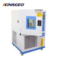 Buy cheap LCD or PC Operation Multi Volume Climatic Test Chamber , Electronic Environmenta from wholesalers