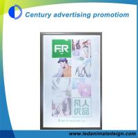 Buy cheap SMD led light box product