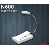 Buy cheap Multi-function Solar Lamp with Lithium polymer 3.7V/400mAh product