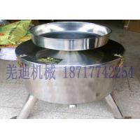 Buy cheap hot sale stainless steel centrifuge oil filter machine/cooking oil impurities machine product