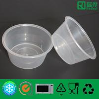 Buy cheap PP Disposable and Microwavable Food Container 1250ml product