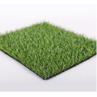 Buy cheap PP / PE Artificial Grass Landscaping Dog Grass Pad For Balcony Green Color product