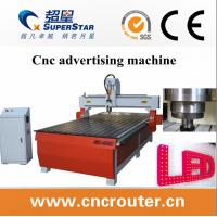 Buy cheap Economy woodworking machine product