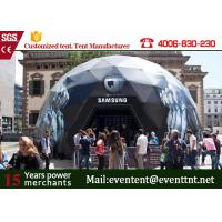 Buy cheap Long Life Span Large Dome Tent Durable Easy Assemble with Luxury Decoration from Wholesalers