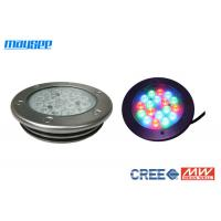 Buy cheap Dmx Underwater Swimming Pool Led Lights 54w High Power 25 Degree product