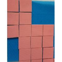 Buy cheap -50 to 200℃ Ceramic Filled Silicone Rubber pink Thermal  Conductive PAD 2.0 W/MK product