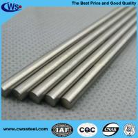 Buy cheap Top Quality for DIN 1.3343 High Speed Steel Round Bar product