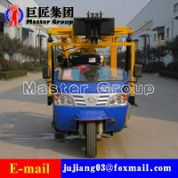 Buy cheap XYC-200A Tricycle Hydraulic Rotary Drilling Rig portable water well drilling rig for sale product