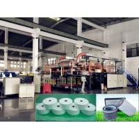 Buy cheap Melt Blown PP Non Woven Fabric Machine / Meltblown Nonwoven Production Line product