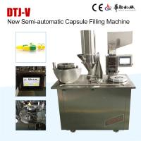 Buy cheap DTJ-V New type hot selling semi-auto Capsule Filling machine from wholesalers