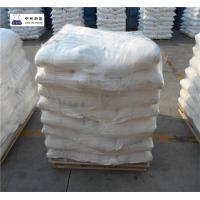 Buy cheap Power Fine Chemical Products Dl Mandelic Acid 99% Purity High Boiling Point product
