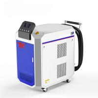 Buy cheap Fiber Type 200W Laser Cleaning System For All Metal Rust Removal With CE product