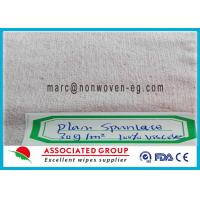 China Eco Friendly Non Woven Fabric Rolls / Non Woven Synthetic Fabric on sale