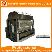Buy cheap automatic egg tray machine industrial tray machine product
